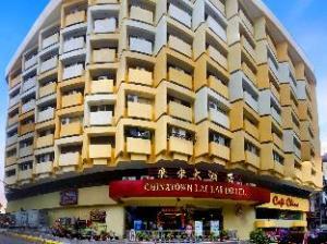 차이나타운 라이 라이 호텔  (Chinatown Lai Lai Hotel)