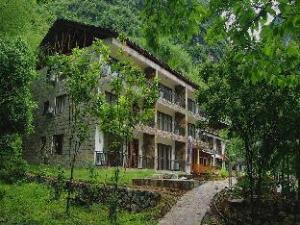 Akkub quiet garden