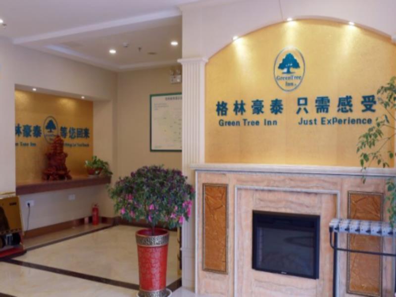 GreenTree Inn Jiangsu Suqian Yiwu Business Center Fukang Avenue Express Hotel