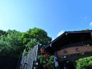 Syoubun Inn