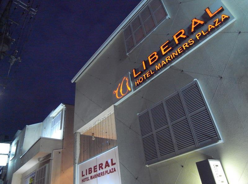 Hotel Liberal