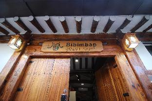 Bibimbap Hanok Guesthouse Gyeongbokgung 4