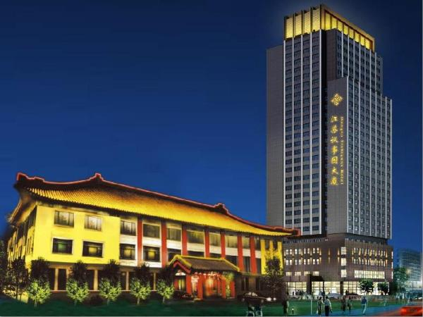 Yishiyuan Hotel Nanjing