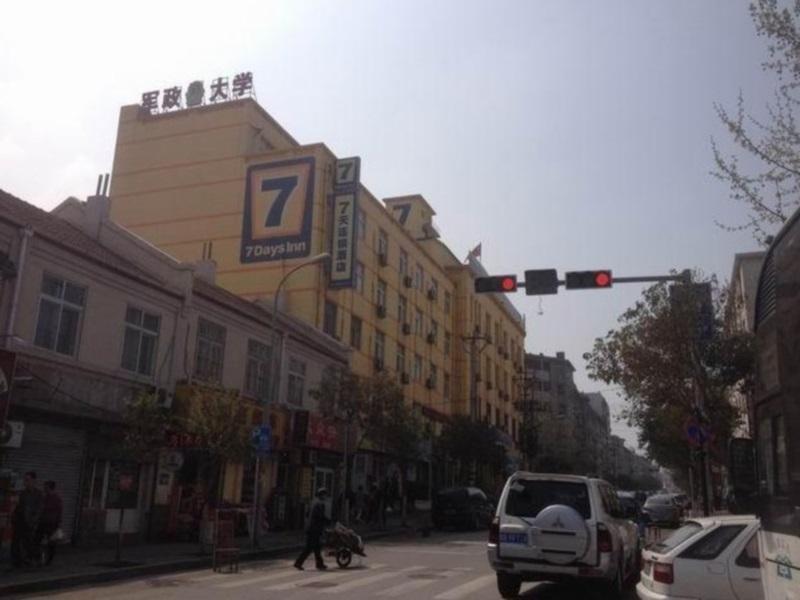 7 Days Inn Qingdao Railway Station Zhongshan Road Branch
