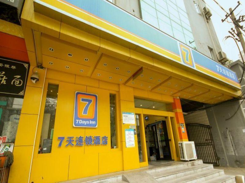 7 Days Inn Xian University Of Communications Xingqing Park Branch