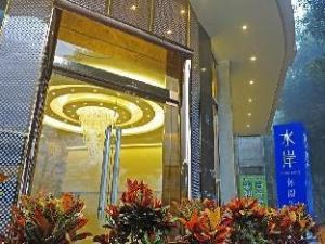 Shuian Lakeside Hotel II