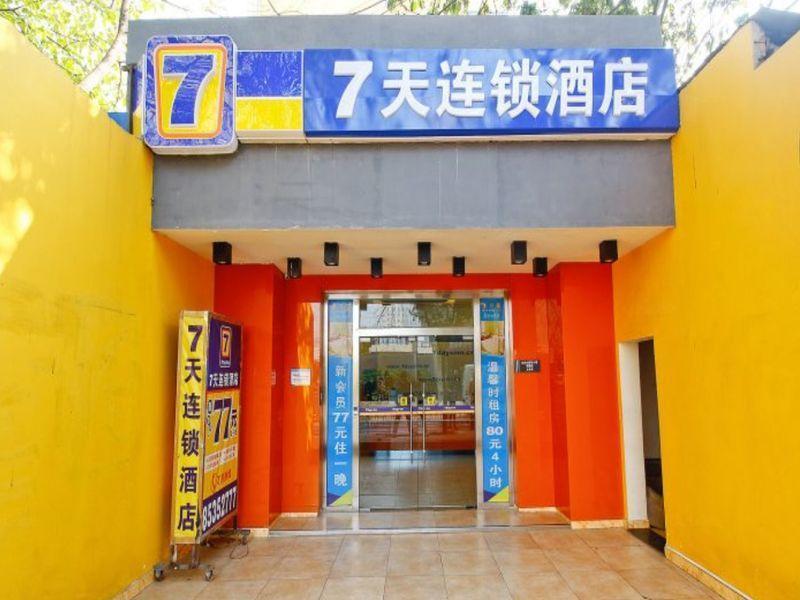 7 Days Inn Great Wild Goose Pagoda Xiaozhai East Road Branch