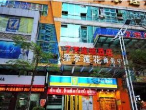 7 Days Inn Xiamen Lotus Square Branch