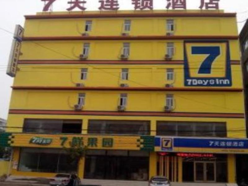 7 Days Inn Heze Juye Zhaoshang Street Branch