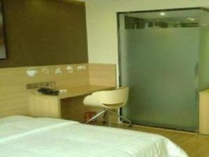 7 เดย์ส อินน์ เชงซู ซชิง ตองเจียง เลค บรานช์ (7 Days Inn Chenzhou Zixing Dongjiang Lake Branch)