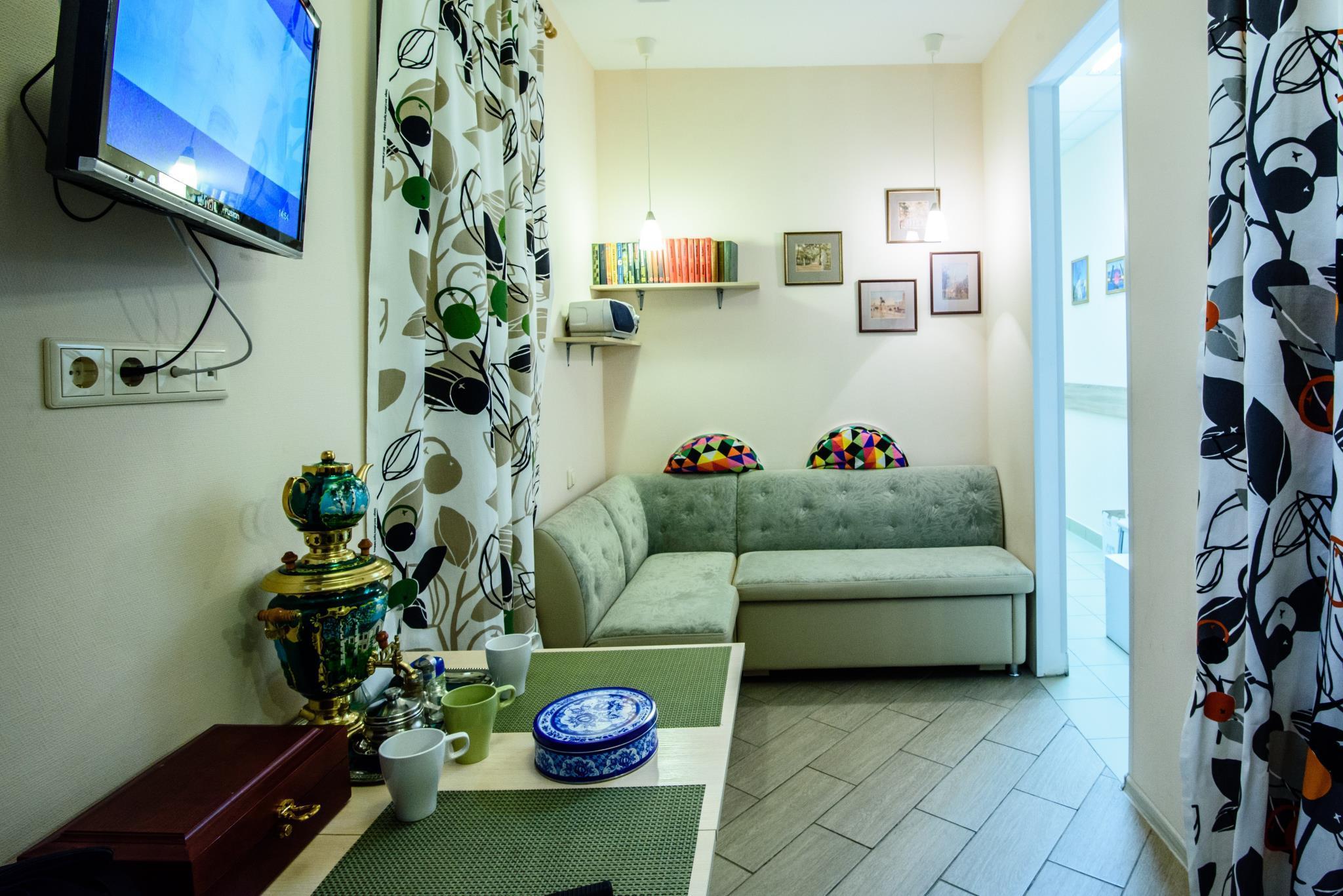 Price Chemodan mini-hotel