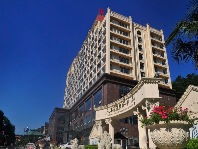 Huashuiwan No. 1 Hot Spring Hotel