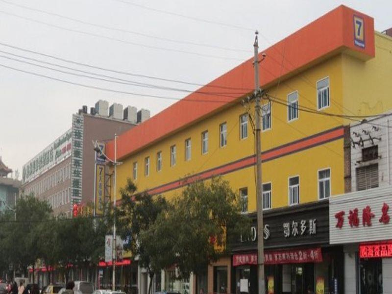 7Days Inn Pingyao Ancient City