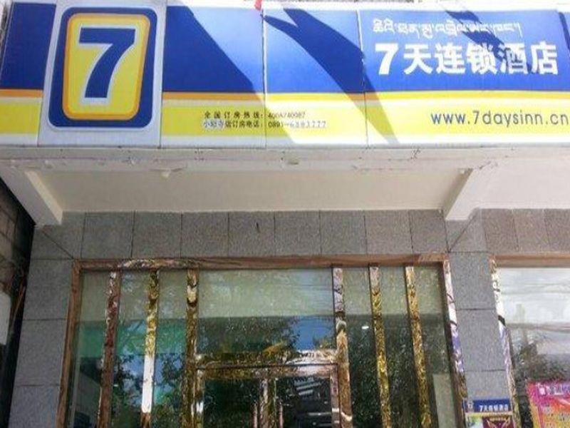 7 Days Inn Lhasa Ramoche Temple Branch