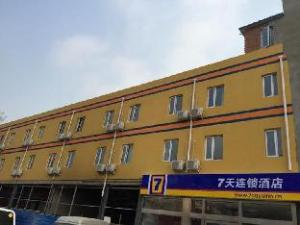 7 Days Inn Beijing Wukesong Subway Station Branch