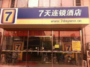 7 Days Inn Beijing Joy City Qingnian Road Branch