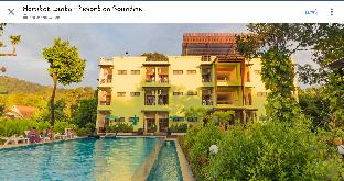 Morakot Lanta Resort มรกต ลันตา รีสอร์ท