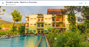 Morakot Lanta Resort - Koh Lanta
