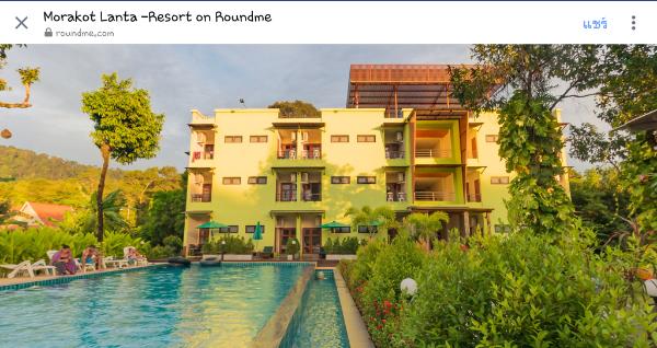Morakot Lanta Resort Koh Lanta