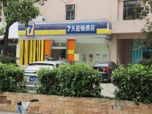 7 Days Inn Chengdu East Railway Station Branch