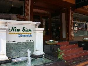 한눈에 보는 뉴 시암 리버사이드 (New Siam Riverside)