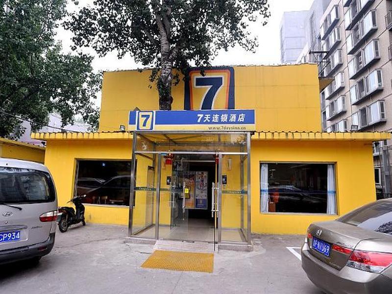 7 Days Inn Beijing Railway Station Guangqumenwai Subway Station