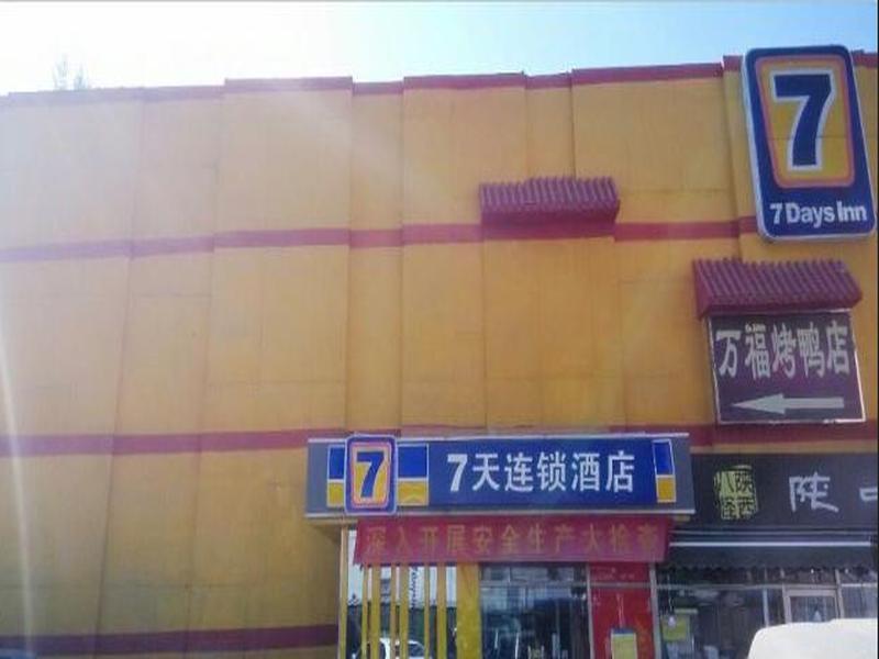 7 Days Premium Beijing Lufthansa Center Embassy Area Branch