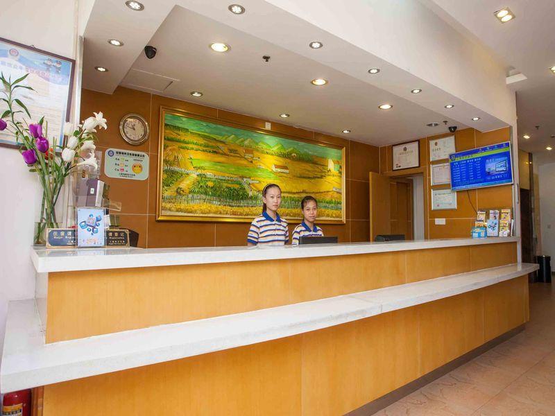 7 Days Inn Guiyang Yitiancheng Shopping Mall Nanpu Road Branch
