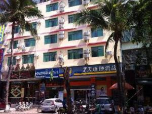 7 Days Inn Sanya Sheng Li Gou Wu Guang Chang Branch