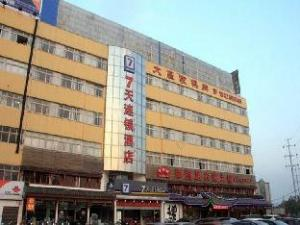 7 Days Inn Hangzhou Xiaoshan Jianshe First Road Subway Station Branch