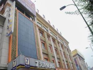 7 Days Inn Hangzhou Shixiang Road Branch