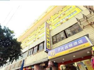 7 Days Inn Chengdu North Railway Train Station Square Branch