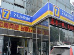 7 Days Inn Changzhou Chunqiuyancheng Mingxin Middle Road Branch