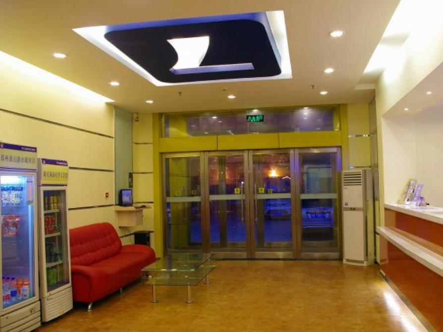 7 Days Inn Zhengzhou Songshan Road City Hall Branch