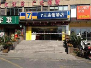 7 Days Inn Hangzhou Xiasha Gaosha Road Subway Station Branch