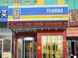 Фото отеля 7 Days Inn Dongying Dongcheng Yunhe Road Plaze Branch