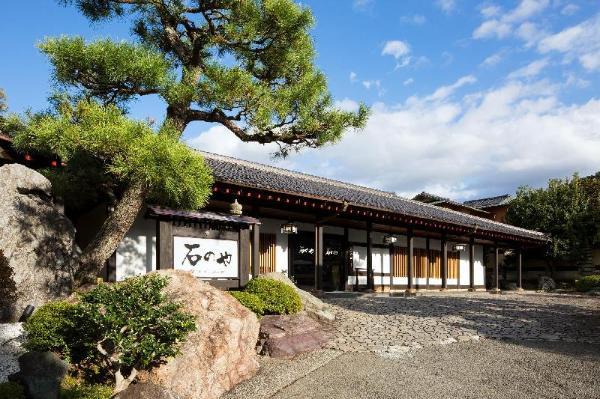Izunagaoka-Onsen Villa Garden Ishinoya Izu