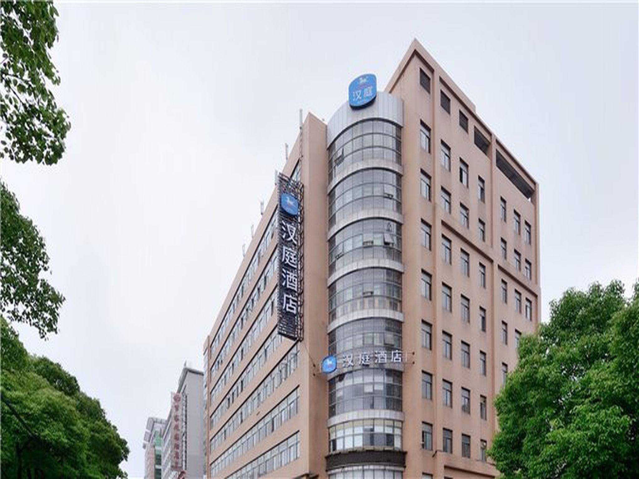 Hanting Hotel Shanghai Caohejing Yishan Road