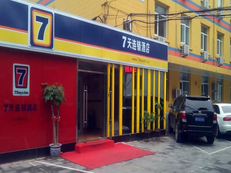 7 Days Inn Beijing Xizhimen Exhibition Center Branch