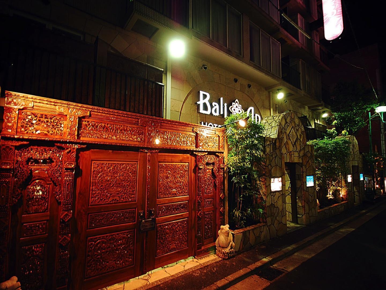 Hotel Balian Resort Yokohama Kannai   Adult Only