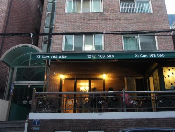 Xicun 168 Guesthouse Seoul