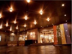 富士屋旅馆别馆 (Fujiya Ryokan)