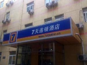 7 Days Inn Beijing Sihui Baiziwan Subway Station Branch