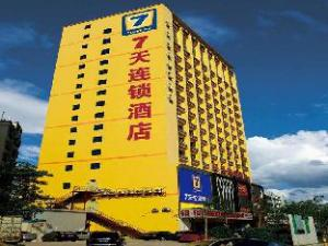 7 Days Inn Wuxi Railway Station Branch