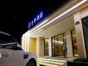 全季杭州西湖南山路总店 (Jl Hotel Hangzhou West Lake Nanshan Road Branch)