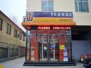 7 Days Inn Shijiazhuang Bachang Street Heping Hospital Branch