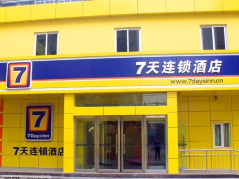 7 Days Inn Langfang Bazhou Train Station Branch