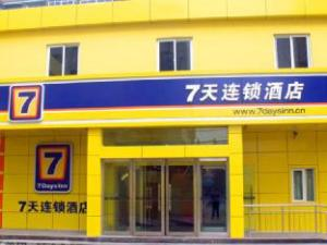 Sobre 7天連鎖三河燕郊開發區行宮東大街店 (7 Days Inn Sanhe Yanjiao Development Zone Palace East Avenue Branch)