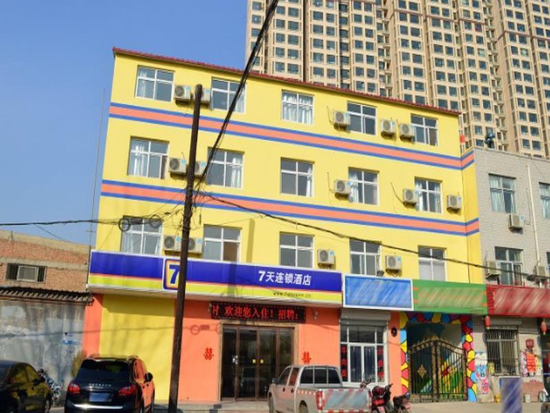 7 Days Inn Shijiazhuang Jianhua South Street Zhongmei Phoenix Branch