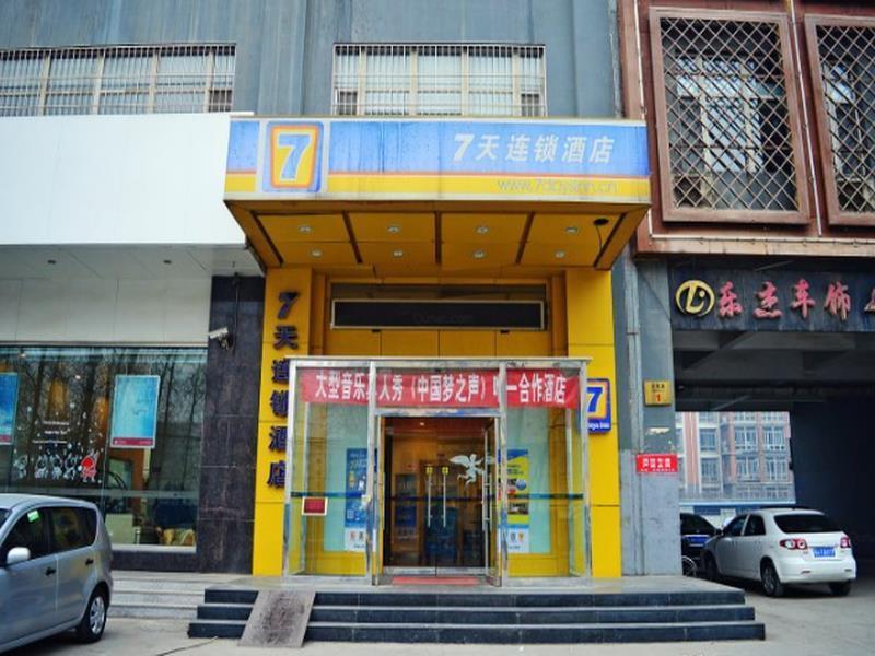 7 Days Inn Shijiazhuang Jianshe North Street Branch